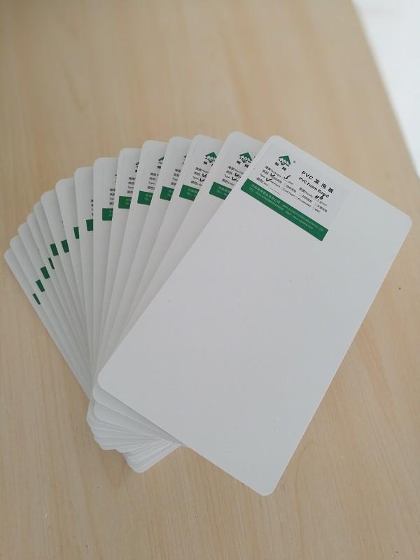 PVC共挤板